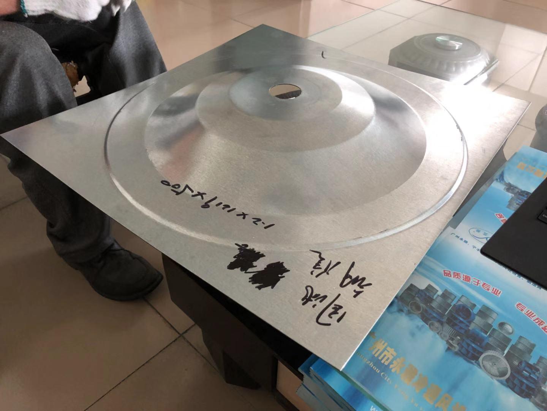 风轮配件-钢准镀锌板
